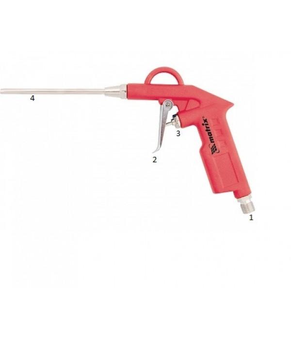 Пистолет для сжатого воздуха